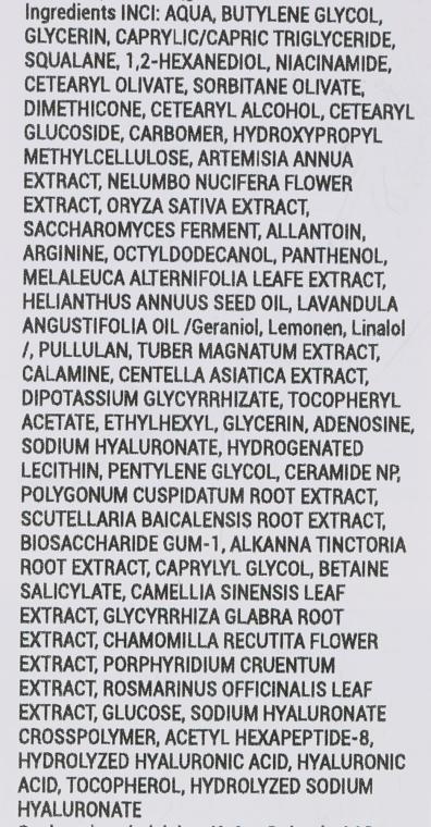 Naprawczy krem peptydowy regulujący wydzielanie sebum - D'Alba Peptide No-Sebum Repair Cream — фото N4