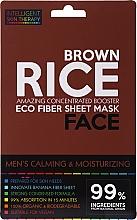 Kup Kojąca maska z ekstraktem z ryżu brązowego - Beauty Face Calming & Moisturizing Compress Mask For Man