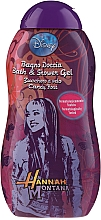Kup Żel pod prysznic - Admiranda Hannah Montana