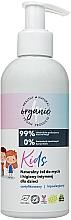 Kup Naturalny żel do mycia i higieny intymnej dla dzieci - 4Organic Kids