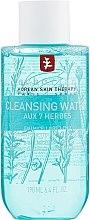 Kup Oczyszczająca woda micelarna 7 ziół - Erborian Aux 7 Herbes Cleansing Micellar Water