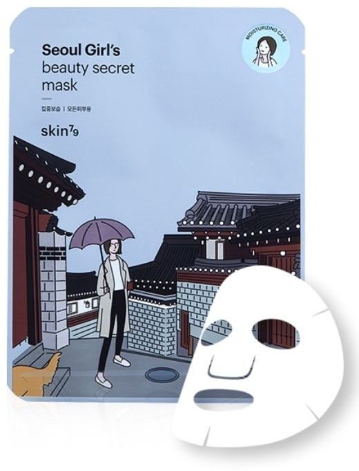 Nawilżająca maska na tkaninie do twarzy - Skin79 Seoul Girl's Beauty Secret Mask Moisturizing Care — фото N1