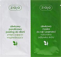 Kup Duo saszetka do rąk - Ziaja Oliwkowa (hand/peel 7 ml + hand/mask 7 ml)