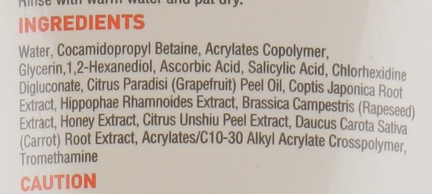Micelarna pianka do twarzy - HelloSkin Jumiso All Day Vitamin Clean & Mild Facial Cleanser — фото N3