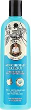 Kup Moroszkowy balsam do włosów normalnych i suchych Nawilżenie i regeneracja - Receptury Babci Agafii Moroszka Agafii