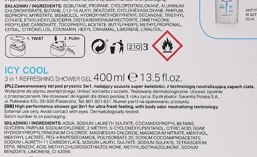 Zestaw - STR8 (deo/spray/150ml + sh/gel/400ml) — фото N4