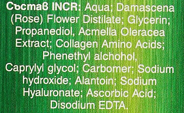 Wygładzające serum przeciwzmarszczkowe do twarzy - Collagena Naturalis Express Lines Smoothing Serum — фото N2