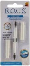 Kup Ołówek do usuwania przebarwień z powierzchni zębów - R.O.C.S. Adult