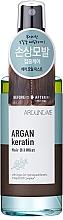 Kup Mgiełka do włosów z olejem arganowym - Welcos Around Me Argan Keratin Hair Oil Mist
