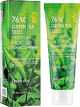 Kup Oczyszczająca pianka do mycia twarzy z nasionami zielonej herbaty - FarmStay Green Tea Seed Premium Moisture Foam Cleansing