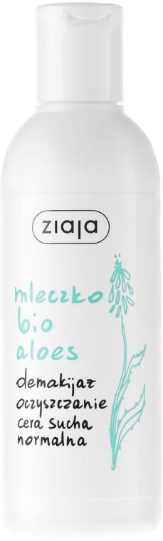 Oczyszczające mleczko bioaloes do demakijażu cery suchej i normalnej - Ziaja Aloesowa