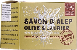 Kup Mydło aleppo oliwkowo-laurowe - Tade Aleppo Soap Olive