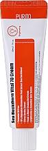 Kup Krem witaminowy z rokitnikiem i ekstraktem z mandarynki - Purito Sea Buckthorn Vital 70 Cream