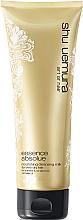 Kup PRZECENA! Odżywcze mleczko oczyszczające do włosów bardzo suchych - Shu Uemura Art Of Hair Essence Absolue Nourishing Cleansing Milk *