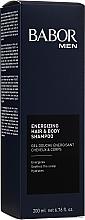 Kup Energetyzujący szampon-żel do włosów i ciała dla mężczyzn - Babor Men Energizing Hair & Body Shampoo