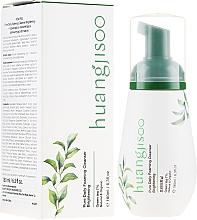 Kup Oczyszczająca pianka do twarzy - Huangjisoo Pure Daily Foaming Cleanser Brightening