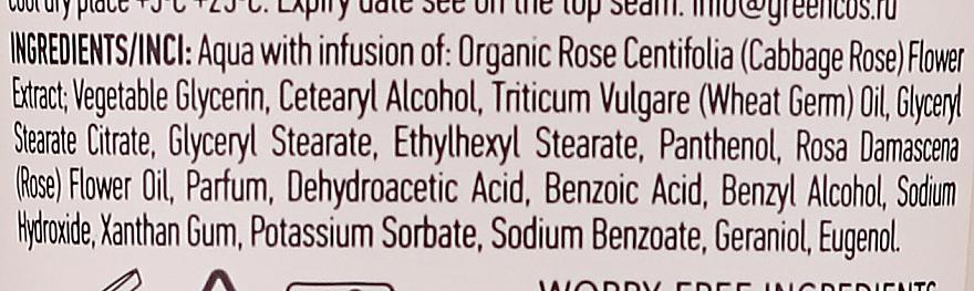 Intensywnie regenerujący krem do rąk Młodość i piękno - Ecolatièr Organic Wild Rose Intensive Regenerating Hand Cream — фото N2