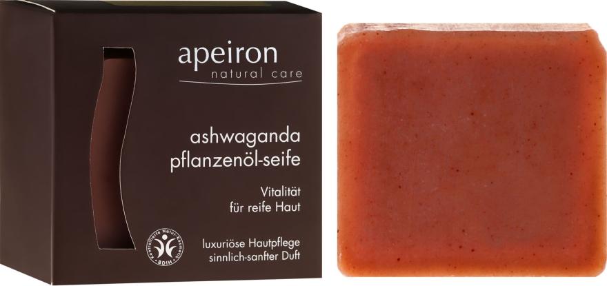 Naturalne mydło odmładzające skórę Indyjski żeń-szeń - Apeiron Ashwaganda Plant Oil Soap  — фото N1