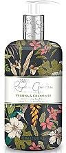 Kup Mydło w płynie do rąk - Baylis & Harding Royale Garden Verbena & Chamomile Hand Wash