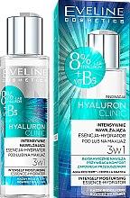 Kup Intensywnie nawilżająca esencja-hydrator 3 w 1 do twarzy - Eveline Cosmetics Hyaluron Clinic