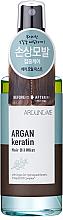 Kup PRZECENA! Mgiełka do włosów z olejem arganowym - Welcos Around Me Argan Keratin Hair Oil Mist *
