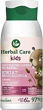 Kup Dwufazowa oliwka do kąpieli dla dzieci - Farmona Herbal Care Kids