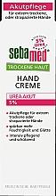 Kup Krem do rąk - Sebamed Trockene Haut Hand Creme Urea Akut 5%