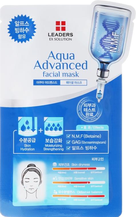 Nawilżająca maska do twarzy - Leaders Ex Solution Aqua Advanced Facial Mask — фото N1