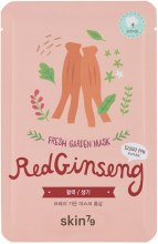 Kup Maska na tkaninie z czerwonym żeń-szeniem - Skin79 Fresh Garden Red Ginseng Mask