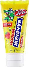 Kup Truskawkowa pasta do zębów dla dzieci 1-6 lat - Novyj zhemchug
