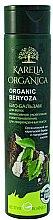 Kup Biobalsam do włosów zniszczonych Intensywne wzmocnienie i regeneracja Organiczna brzoza - Fratti HB Karelia Organica