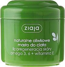 Kup Naturalne oliwkowe masło do ciała - Ziaja Oliwkowa