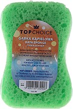 Kup Gąbka do kąpieli Motyl 30406, biało-zielona - Top Choice