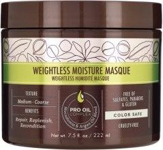 Kup Nawilżająca maska do włosów cienkich - Macadamia Professional Weightless Moisture Masque