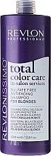 Kup Bezsiarczanowy szampon przeciw wymywaniu koloru włosów blond - Revlon Professional Revlonissimo Total Color Care Antifading Shampoo For Blondes