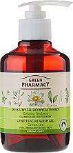Kup Delikatny żel do mycia twarzy do skóry mieszanej i tłustej Zielona herbata - Green Pharmacy