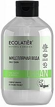 Kup Woda micelarna do demakijażu Herbata Matcha i Bambus - Ecolatier Urban Micellar Water