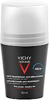 Kup Dezodorant-antyperspirant w kulce dla mężczyzn - Vichy Homme Deodorant Anti-Transpirant 48H