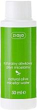 Kup Naturalny oliwkowy płyn micelarny - Ziaja Oliwkowa (travel size)