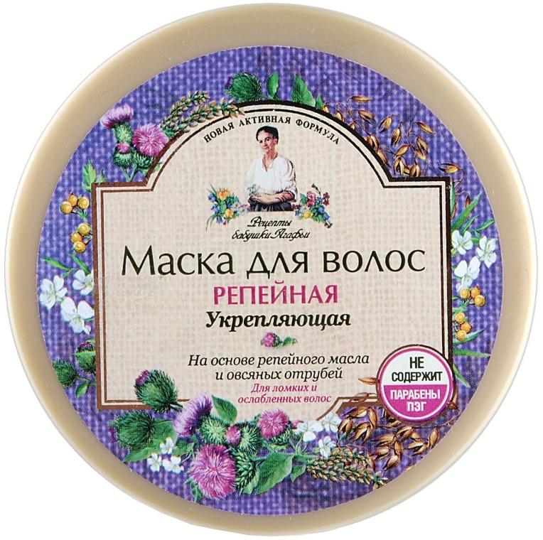 Łopianowa maska wzmacniająca włosy - Receptury Babci Agafii