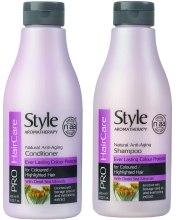 Kup Zestaw Długotrwała ochrona koloru - Style Aromatherapy Pro HairCare (shmp/400ml + cond/400ml)