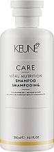 Kup Odbudowujący szampon do włosów zniszczonych - Keune Care Vital Nutrition Shampoo