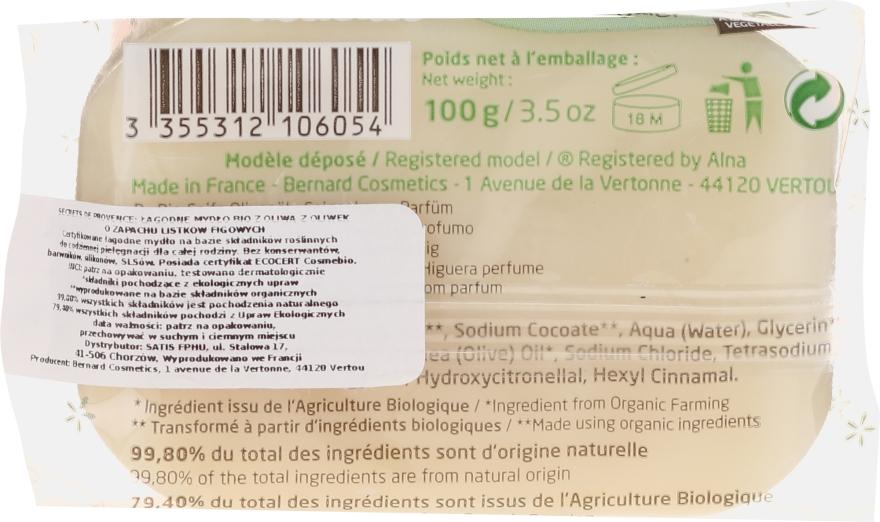 Mydło - Secrets De Provence My Soap Bar Olive Oil Fig Tree — фото N2