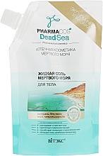Kup Płynna sól z Morza Martwego - Vitax Dead Sea Salt