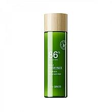 Kup Nawilżająca emulsja do twarzy z wyciągiem z aloesu - The Saem Jeju Fresh Aloe Emulsion