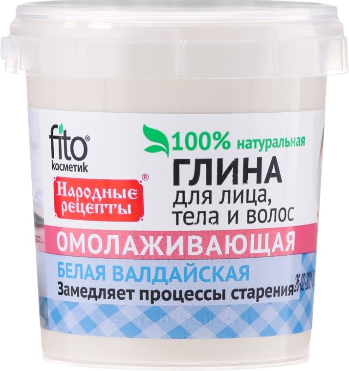 Wałdajska odmładzająca glinka biała do twarzy, ciała i włosów - FitoKosmetik Przepisy ludowe