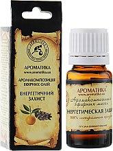 Kup Kompleks naturalnych olejków eterycznych Energetyczna ochrona - Aromatika