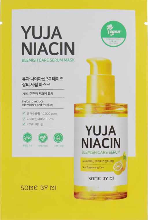 Serum rozjaśniające przebarwienia - Some By Mi Yuja Niacin Brightening Sleeping — фото N1