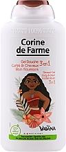 Kup Żel pod prysznic do twarzy, ciała i włosów dla dzieci Vaiana - Corine De Farme Vaiana Shower Gel 3 in 1