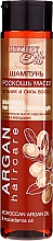 Kup Szampon do włosów z olejami arganowym i makadamia Odżywienie i moc - Luxury Oils Argan Hair Care